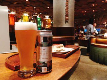 【中国⑥】上海スタバで飲んだお茶のビール「SILVER NEEDLE TEA ALE」に感動《201909バスケW杯@上海の旅》