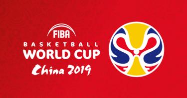 【中国④】バスケW杯のチケットは現地受け取りできました《201909バスケW杯@上海の旅》