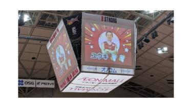 【三遠ネオフェニックス】「豊橋市総合体育館」は温かい空間でした – アリーナグルメ,演出を一挙紹介《202001豊橋①》