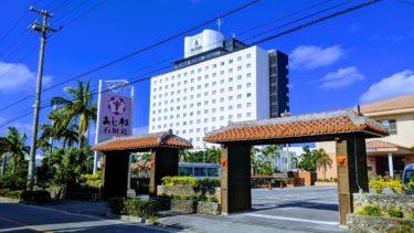 「アートホテル石垣島」宿泊記。お部屋が綺麗でサウナ有《202001石垣島⑤》