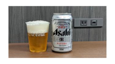 成田空港第2ターミナルのカードラウンジ「IASS エグゼクティブ ラウンジ 2」利用レビュー《202001石垣島③》