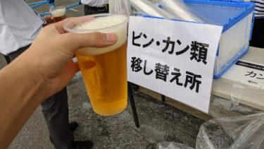 ZOZOマリンスタジアムの缶ビール移し替えが廃止に【千葉ロッテマリーンズ】