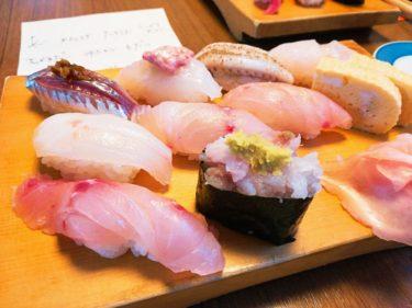 伊豆高原駅「こうげん寿し」ランチで金目鯛のお寿司を堪能する【秋の伊豆熱海旅行#1】