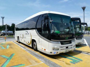 【東京~京都】JRの豪華バス「グランドリーム号」の昼行はWi-Fi付で快適
