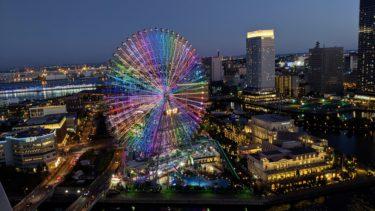 横浜ベイホテル東急宿泊記 – クラブラウンジも夜景も満喫
