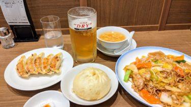 伊丹空港にある551のレストランでランチ(南ターミナル)
