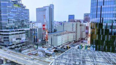 渋谷ストリーム エクセルホテル東急・デラックスコーナーツイン宿泊記