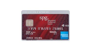 旅行好きが厳選。普段使うクレジットカードを紹介