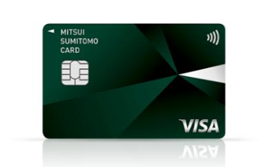 「三井住友カード ナンバーレス」をコンビニ決済用に発行しました