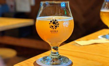 岩手県遠野市「遠野醸造 TAPROOM」でクラフトビールを飲む