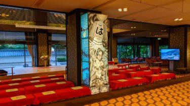 「花巻温泉 ホテル紅葉館」宿泊記 – アクセス,夕食,朝食,温泉など