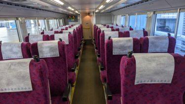 東京・宇都宮の日帰り旅行はJRの鈍行グリーン車で安く快適に