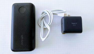 パワフルなのにコンパクト。Ankerの25Wモバイルバッテリー購入レビュー